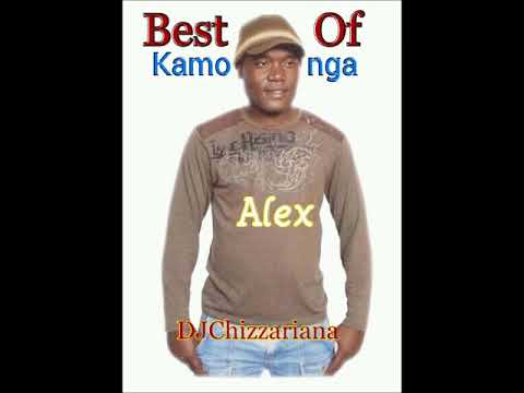 The Best of Alex Kamonga