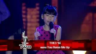 The Voice Kids Thailand - Semi Final - จีนี่ - You raise me up - 22 June 2013 [คมชัด]