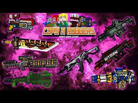 Custom Weapons #1 - Cops N Robbers FPS