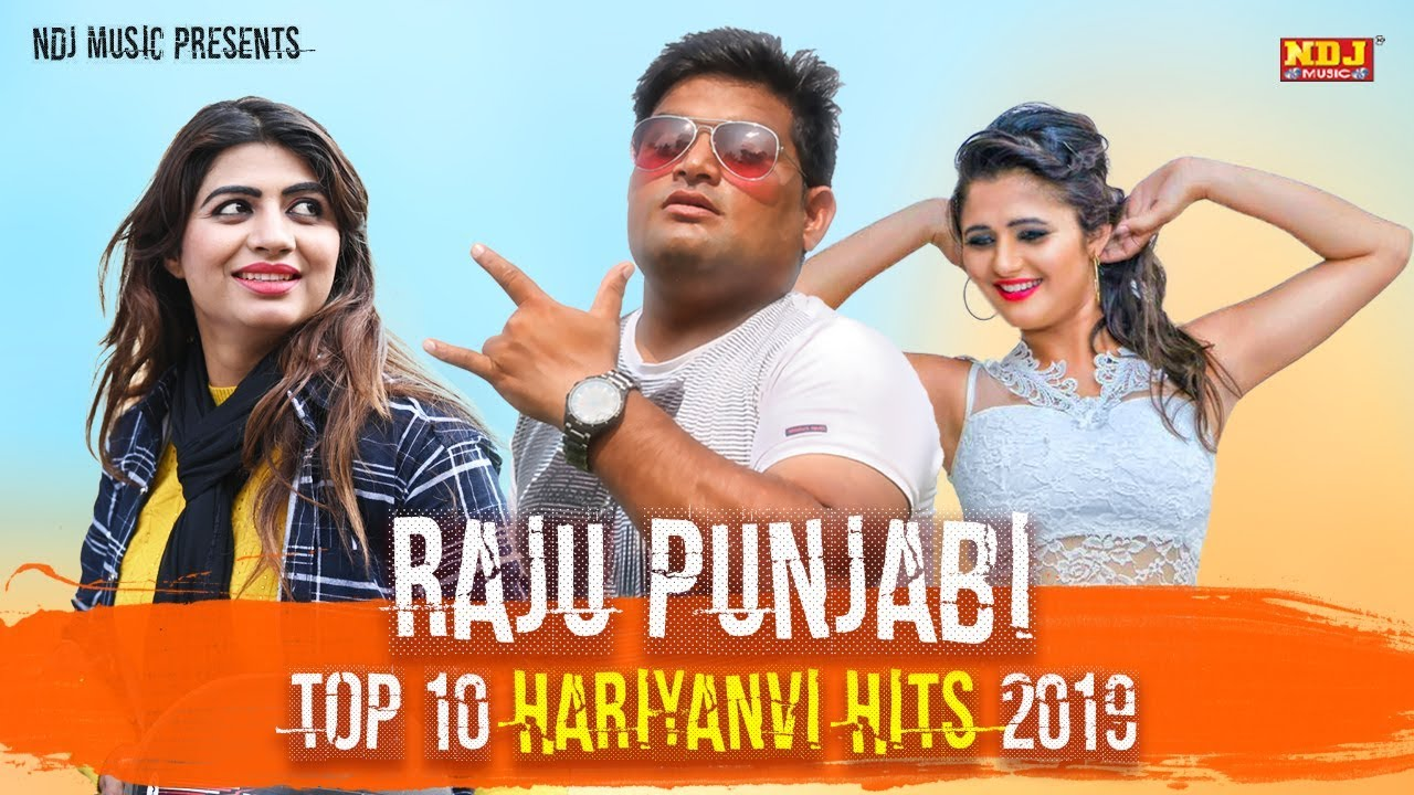 Top Haryanvi Songs 2018   Raju Punjabi   Anjali Raghav   Sonika Singh   Vikas Kumar   NDJ Music Video,Mp3 Free Download