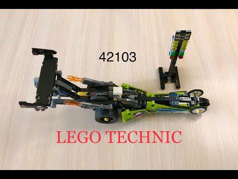 Драгстер из LEGO TECHNIC 42103, встаёт на задние колёса
