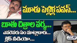 Pawan Kalyan STRONG REPLY To Ram Gopal Varma  AP Special Status  Jana Sena  Top Telugu TV