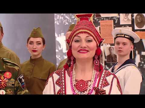 Акция «Наш День Победы» Республика Мордовия