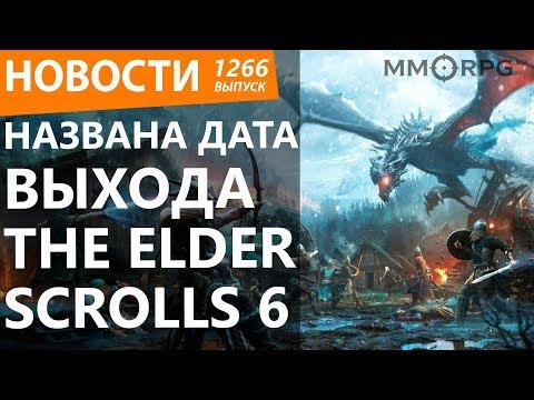 Названа дата выхода The Elder Scrolls 6. Почти. Новости