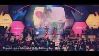 """Unisound Live Junior Zetizen Band 2k16  """"Runaway Baby-Bruno Mars"""""""