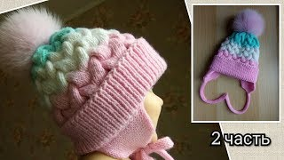 Косы завязки для шапки девочке как сделать