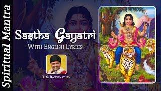 Ayyappa Gayatri Sastha Gayatri Mantram  Ayyappa Mantra  Sastha Gayatri by T S Ranganathan