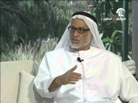 ea9b9e5a2 الأستاذ طارق الخانجي وحديثه في برنامج صباح الشارقة عن الزواج المتأخر