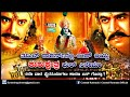 Kurukshetra full movie leak || Kurukshetra piracy problem by Tamil Rockers