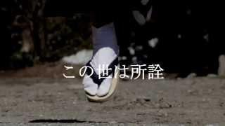 C89コスプレ写真集告知『瀬田宗次郎』