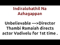 Indiralohathil Na Azhagappan |2008 movie |IMDB Rating |Review | Complete report | Story | Cast