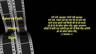Khoya Khoya Chand Karaoke Lyrics Scale Lowered - YouTube