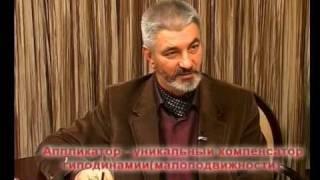 Н.Г. Ляпко - создатель многоигольчатых аппликаторов