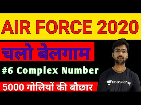 चलो बेलगाम Class # 6 Complex Number For Air force 2020  By Mayank Chaturvedi