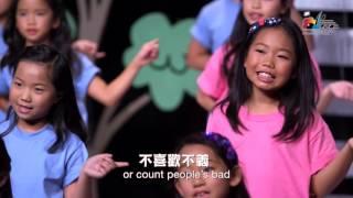 【愛是 Love Is】敬拜MV - 讚美之泉兒童敬拜讚美 (8)