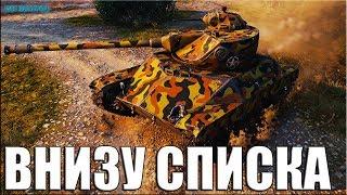 ТУЕВА ХУЧА МЕДАЛЕЙ 🌟 T71 DA World of Tanks лучший бой