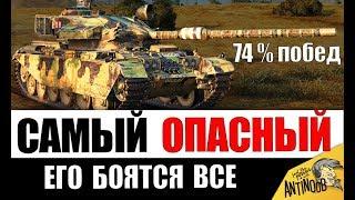 💪ТОП 1 ИГРОК World of Tanks! САМЫЙ ОПАСНЫЙ СТАТИСТ