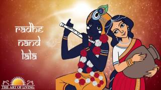 Radhe Nand Lala  A Devotional Song by Chitra Roy