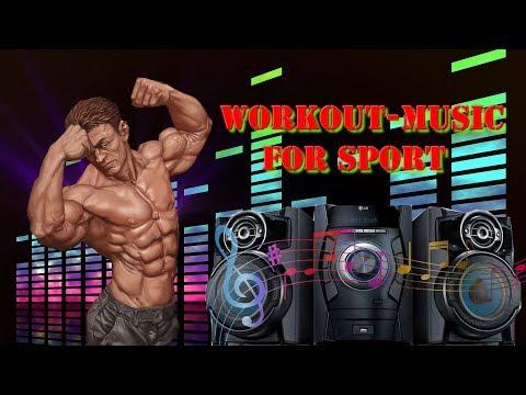 * Музыка для силовых упражнений-Super Music for Sport *2018