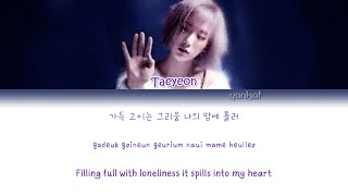 Gambar cover Taeyeon (태연) - Rain (Color Coded Han Rom Eng Lyrics)   by Yankat