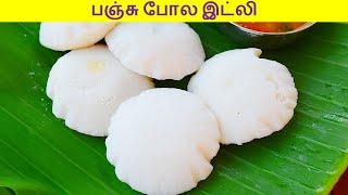 9th std Tamil-new book-Term 1 - iyal 1-50+ questions /tnpsc group 4