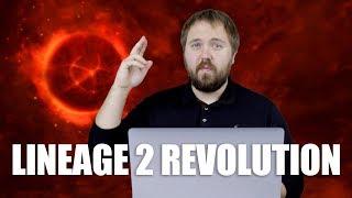Lineage 2 Revolution на iPhone - атомный донат или годная игра?