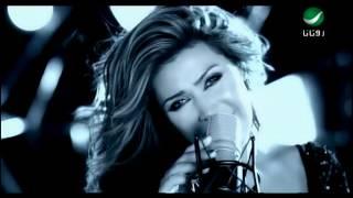 تحميل اغاني Nawal Al Zoughbi ... Leh Meshtakalak - Video Clip | نوال الزغبي ... ليه مشتقالك - فيديو كليب MP3