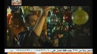 محمود المهندس - واقف جنبي تحميل MP3