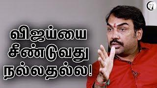 விஜய்யை சீண்டுவது நல்லதல்ல! | Pandey on Vijay - IT raids