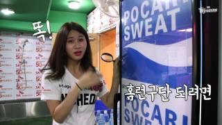 [SK와이번스] 더그아웃, 그곳이 알고싶다(feat.박종훈)