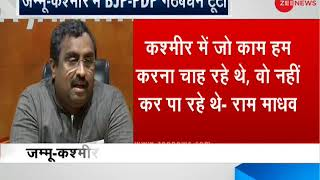 Breaking News: BJP breaks alliance with PDP in J&K, Mehbooba and her ministers resign