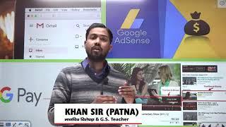 whatsapp baned video 2021 by Khan sir ### updated