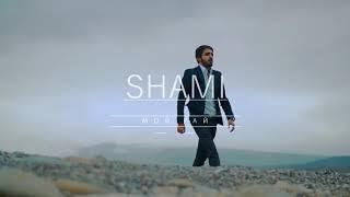 (2018) Shami - Не покидай меня  (2018)