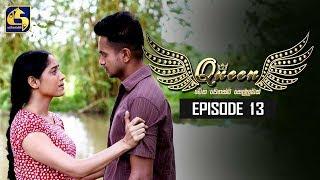Queen Episode 13 || 22nd August 2019