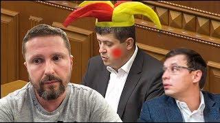 Мураев, Еспресо, Бурбак и Дepипаска