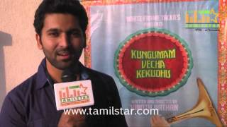 Hatif at Kungumam Vecha Kekudhu Short Film Special Screening