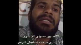 عيدان ابو حمره ههههههههههههههه تحشيش بشده