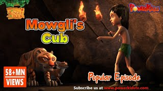 Jungle book Season 2 | Episode 3 | Mowgli's Cub | Power Kids