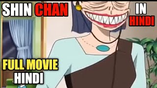 Shin Chan Horror Movie The Legend Called Dance Amigo Full Movie Storyline In Hindi