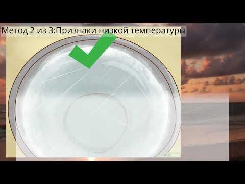 Как определить температуру воды без термометра