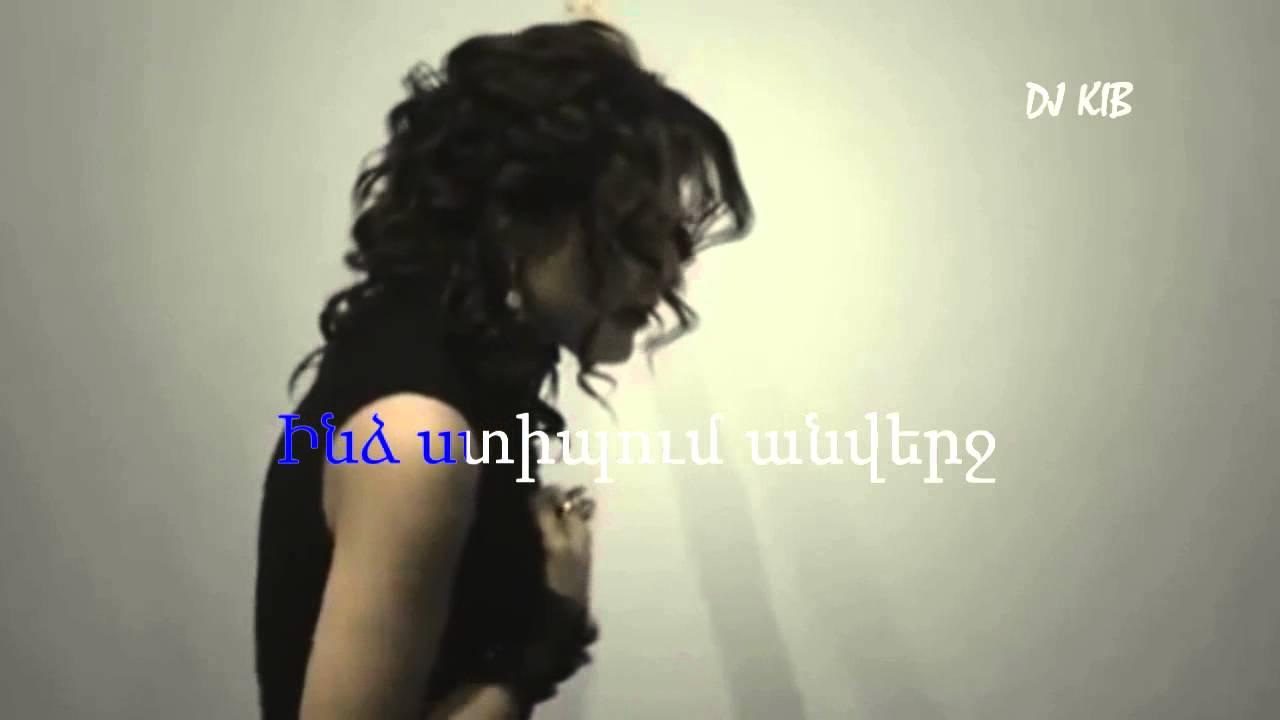 Sirusho – Havatum em  karaoke  DJ KIB