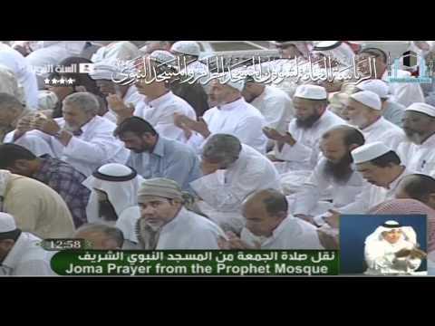 رمضان واغتنام الأوقات الفاضلة خطبة للشيخ علي الحذيفي 28-8-1432هـ