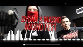 🎧 Dycha & Masno   MASNO FEST (prod. Black Rose) [Bass Boosted]