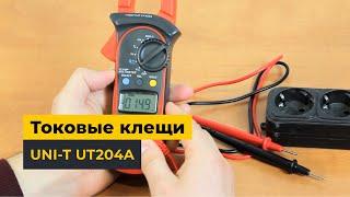 (UT204A) UNI-T UTM 1204A Токоизмерительные клещи от компании Parts4Tablet - видео