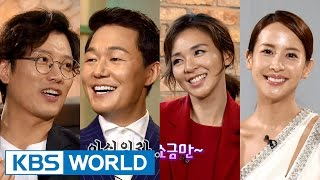 EntertainmentWeekly|연예가중계-ParkSungwoong,YanoShiho,JoYeojeong2015.09.04