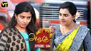Azhagu Tamil Serial Episode 644  for this beautiful family entertainer starring Revathi as Azhagu, Sruthi Raj as Sudha, Thalaivasal Vijay, Mithra Kurian, Lokesh Baskaran & several others. Stay tuned for more at: http://bit.ly/SubscribeVT  Cast: Revathy as Azhagu, Gayathri Jayaram as Shakunthala Devi,   Sangeetha as Poorna, Sruthi raj as Sudha, Thalaivasal Vijay, Lokesh Baskaran & several others  Azhagu Episode 642 https://youtu.be/tDAHWLFt08k  Azhagu Episode 641 https://youtu.be/dxidfns-Bjs  Azhagu Episode 639 https://youtu.be/YaTdy-oAtBw  Azhagu Episode 638 https://youtu.be/wCXG1UbI6Ig  Azhagu Episode 637 https://youtu.be/4VkWPBKbYxw  Azhagu Episode 636 https://youtu.be/H4eefK31clA  Azhagu Episode 635 https://youtu.be/BSGxuQtFCm4  Azhagu Episode 634 -https://youtu.be/y-9qBje756Y  Azhagu Episode 633 - https://youtu.be/sAU_aXuc2sI  Azhagu Episode 632 -https://youtu.be/OkzOJiDDYho  Azhagu Episode 631 -https://youtu.be/l6jWevZnHB8  Azhagu Episode 630 -https://youtu.be/jtzvck5ExrI  Azhagu Episode 629 - https://youtu.be/2qj7h-uHF6g   For more updates,  Subscribe us on: https://www.youtube.com/user/VisionTimeTamizh  Like Us on:  https://www.facebook.com/visiontimeindia