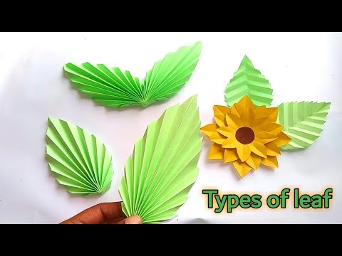 How to make a paper leaf