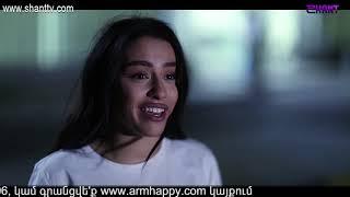 Այրված անուրջներ/Ayrvath Anurjner-Սերիա 43