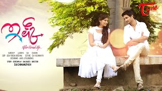 Ishq | Telugu Short Film | By Sai Chinamuthevi