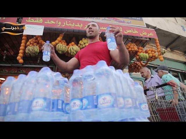 كيف أثرت موجة الحر على الأردنيين
